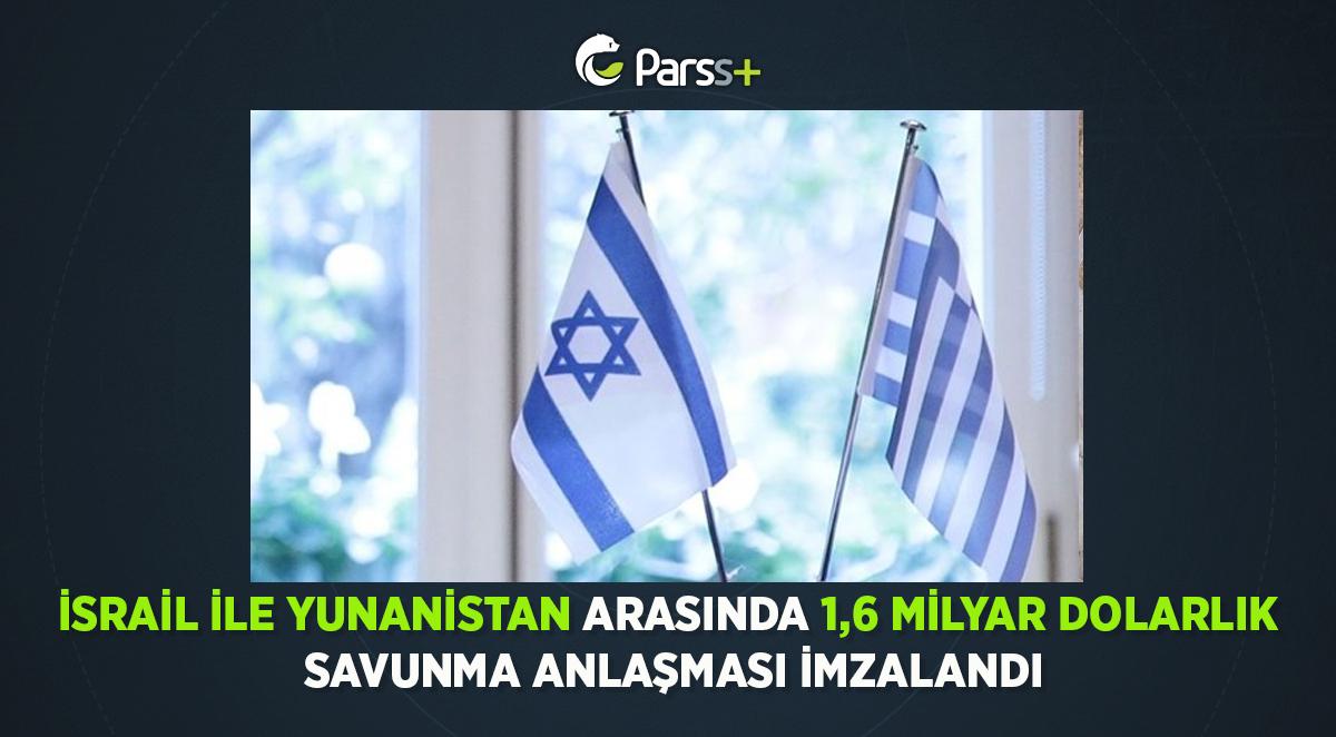 İsrail ile Yunanistan arasında 1,6 milyar dolarlık savunma anlaşması imzalandı